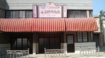 京城スキャンダル4.jpg