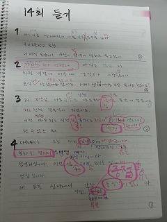 himeさん③.jpg