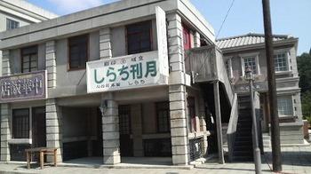京城スキャンダル ちらし.jpg