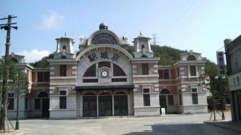 京城スキャンダル 京城駅.jpg