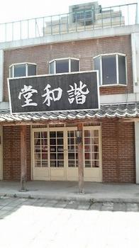 京城スキャンダル1.jpg